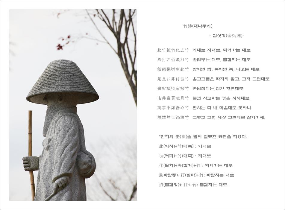 IMG_0195-1.JPG